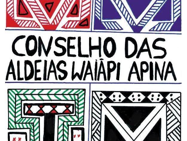 Déclaration de l'APINA sur l'invasion de la terre autochtone Wajãpi